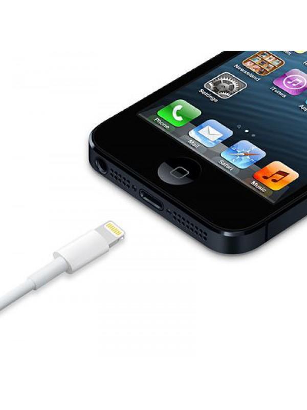 Кабели, переходники - USB кабель для iPad 5/ Air 2/ 4/ mini/ iPhone 6 Plus/ 6/ 5/ 5s/ iPod touch 5/ nano 7 (для iOS 7) белый