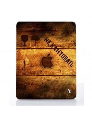 Apple не кантовать