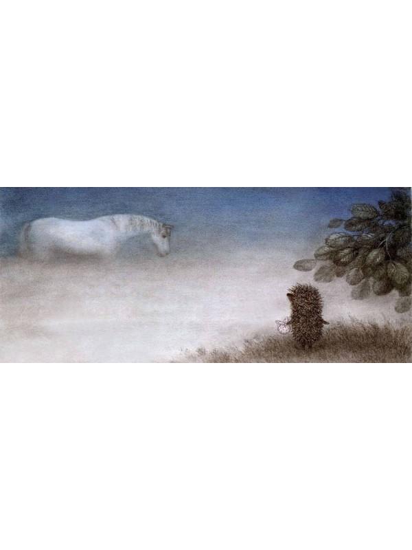 Кружки - Ежик в тумане