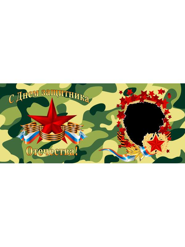 Кружки - День защитника отечества