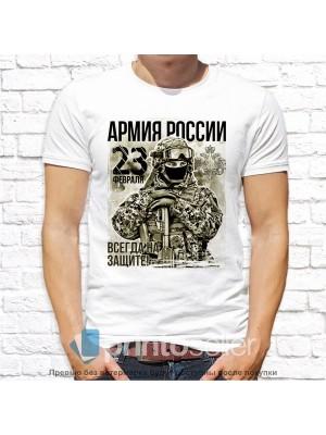 Армия России всегда на защите