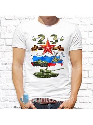 Россия 23